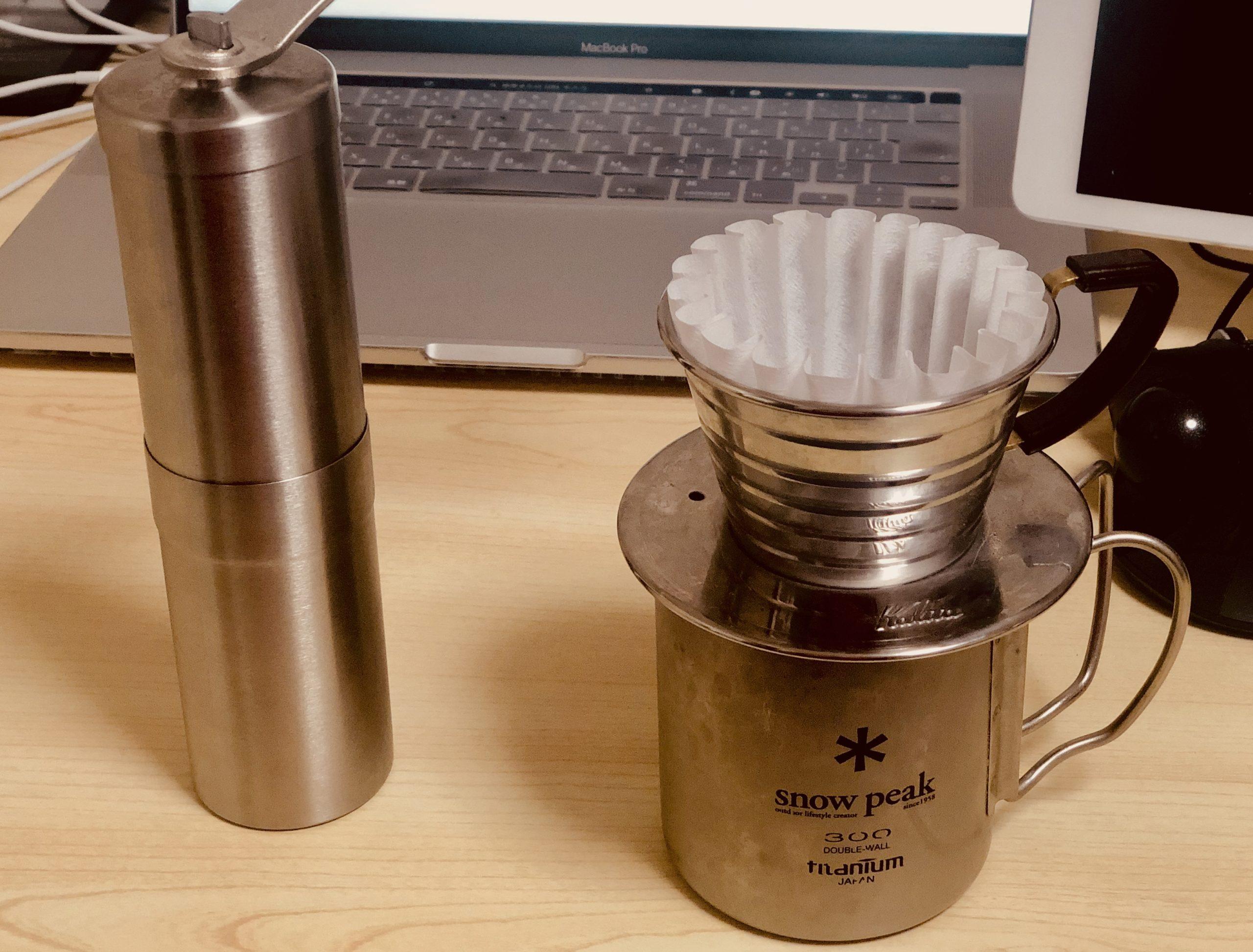 【必見!】お家でコーヒーを楽しみたいなら、手動コーヒーミルがおすすめな理由